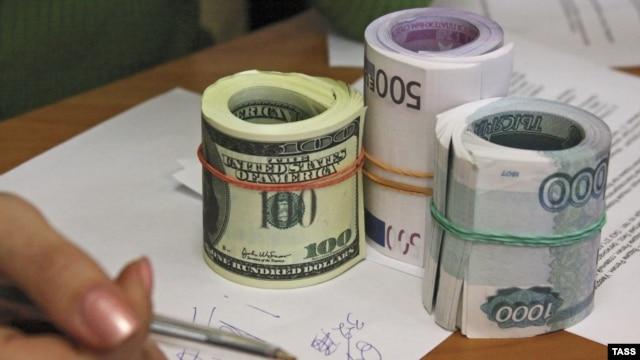 Уралсиб курс доллара