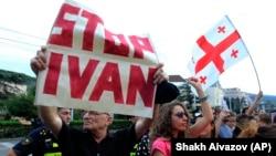 """Митинг в центре Тбилиси в 10-ю годовщину начала """"пятидневной войны"""", август 2018 года"""