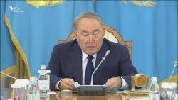Назарбаев предложил не трогать статью 26
