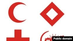 نمادهایی که هم اکنون در فدراسیون جهانی صلیب سرخ و هلال احمر به رسمیت شناخته شده اند.