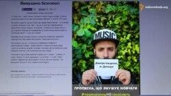 Переселенці у Львові: армія вимушено «безголосих» (відео)