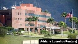 Վենեսուելա - ԱՄՆ դեսպանատունը Կարակասում, արխիվ