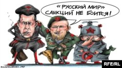 Ukraine -- Political caricature (Author: Oleksiy Kustovskyi)