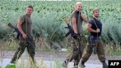Припадници на украинските владини сили