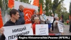 Акция КПРФ против пенсионной реформы собрала около 400 казанцев