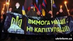 Під час смолоскипової ходи до дня народження лідера ОУН(б) Степана Бандери. Дніпро, 1 січня 2020 року