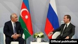 Լուսանկարը՝ Ռուսաստանի կառավարության պաշտոնական կայքէջից