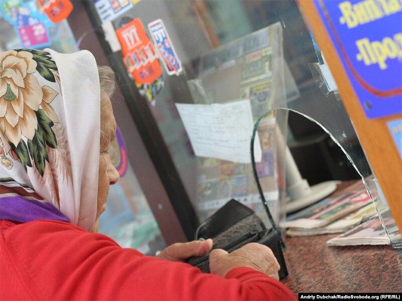 О трудовых пенсиях в российской федерации статья 28