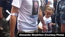 Jedna od opozicionih šetnji centrom Moskve