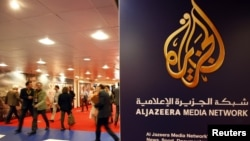 Al-Jazeera is seen in 130 countries and has won awards for its hard-hitting reporting.