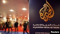 قطع فعالیت شبکه تلویزیونی الجزیره در این کشور یکی از خواست های بزرگ از قطر است.