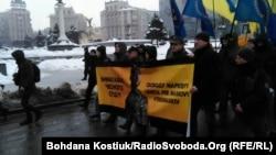 Акція Free Markiv на майдані Незалежності у Києві