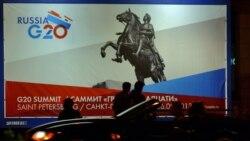 Саммит G20: к истокам кризиса