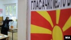 Maqedoni - foto arkivi