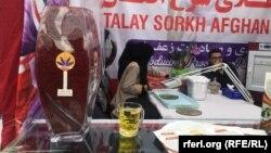آرشیف، جشنواره زعفران در هرات