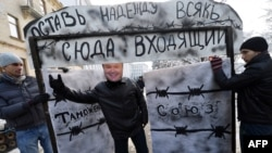 Акцыя пратэсту ў Кіеве супраць магчымага далучэньня Ўкраіны да мытнага зьвязу