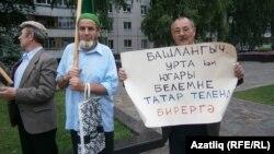 Хәтта үзләре татар телен мәктәпләрдә укытуны яклап мәйданнарга плакат тотып чыккан кешеләр өйләрендә балалары белән русча сөйләшә