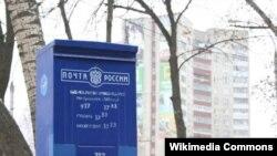 Почта в Абхазию доставляется полунелегальным способом- через абонентский ящик в Сочи