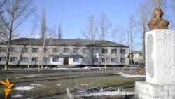 Село Передільське