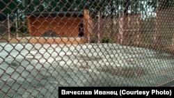 Место предложенное администрацией Ангарска для проведения акции протеста