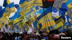 Київ, 15 грудня 2014 року