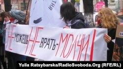 Жінки пікетують провладний телеканал Дніпропетровська з вимогою «Не можеш не брехати – мовчи», 15 лютого 2014 року