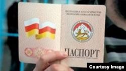 Жители Ленингорского района надеются, что теперь предоставление югоосетинского гражданства для них разморожено окончательно