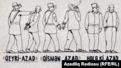 Rəşi Şerifin karikaturası