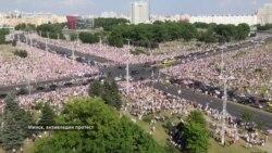 Во Минск, митинг на власта и антивладин протест