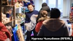 Миң түркүн кыргыз дүкөнү