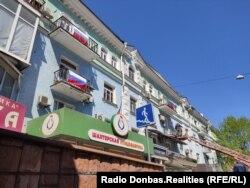 Донецьк напередодні свят