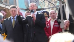 Яценюк про київську владу