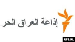 Radio Free Iraq (Iraq Hurr) logo