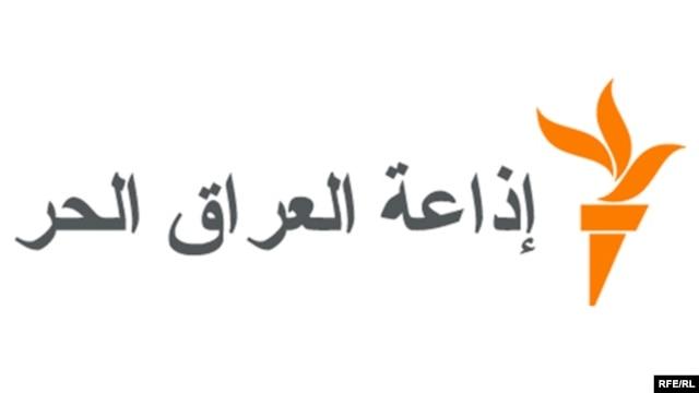 Radio Free Iraq