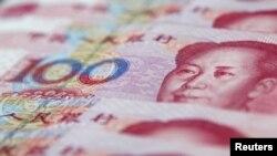 Novčanice kineske valute, jena
