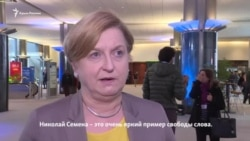 Решение по «делу Семены» должно быть осуждено свободным миром ‒ евродепутат (видео)