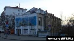 В здании кинотеатра «Дружба» в Севастополе ранее находился римско-католический костел