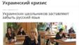 Скриншот с сайта российского канала «ТВ-центр»