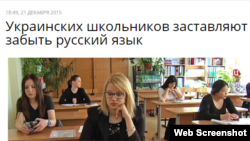 Скріншот з сайту російського каналу «ТВ-центр»