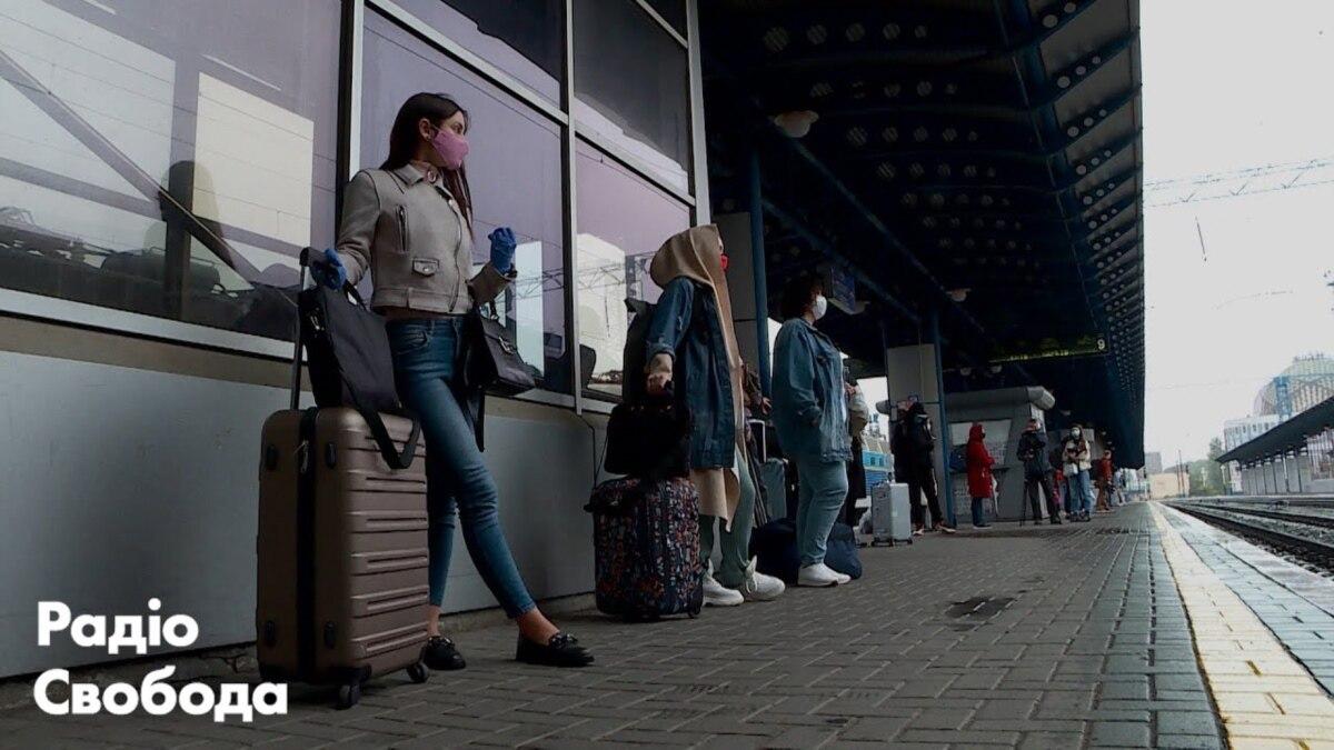 Пассажирские поезда, детсады и фитнес-центры: третий этап ослабление карантина – видео