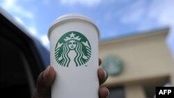 Iамерка. -- Starbucks кофе молу меттигаш.