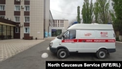 Daghestan's health authorities had only reported 29 COVID-19 deaths as of May 16.