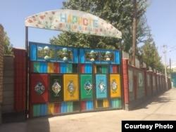 Детский сад «Наристе».