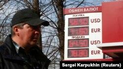 Москвадагы акча алмаштыруучу жайлардын бириндеги валюта курсу.