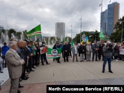 Митинг у представительства ООН