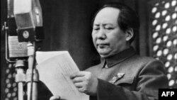 Мао Цзэдун Қытай Халық Респбуликасын жариялап тұр. Қытай, 1 қазан 1949 жыл.