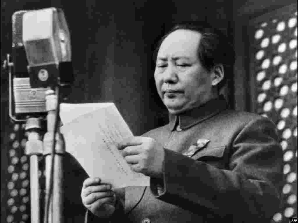 Мао Цзэдун объявляет об основании Китайской Народной Республики – 1 октября 1949 года