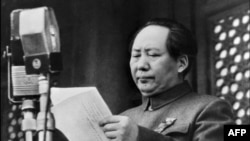 Mao Zedong on October 1, 1949, proclaiming the founding of the People's Republic of China