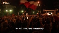 Protests Against Judicial Reforms Continue In Warsaw