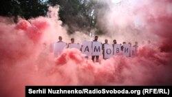 4 сентября этого года: протест у здания Верховной рады Украины